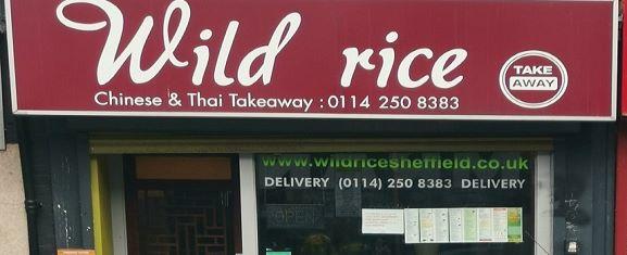 Wild Rice Shop Photo
